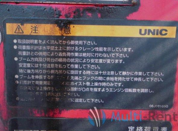 Пример с КМУ UNIC URA290 серии